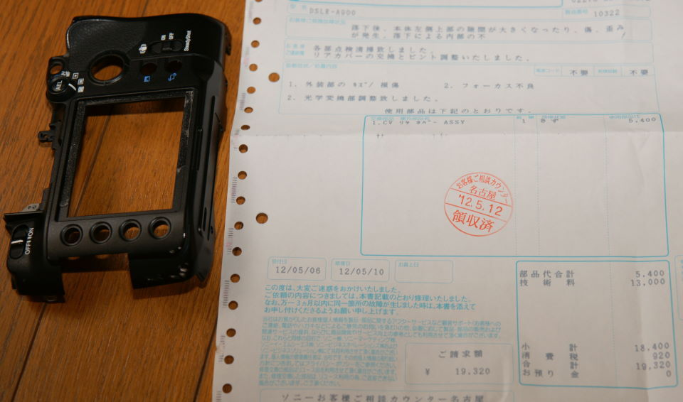 DSC09974s.JPG